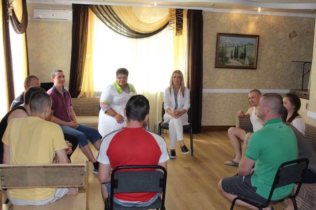 Киев психолог реабилитация наркозависимых алена православный сайт лечение алкоголизма народными средствами