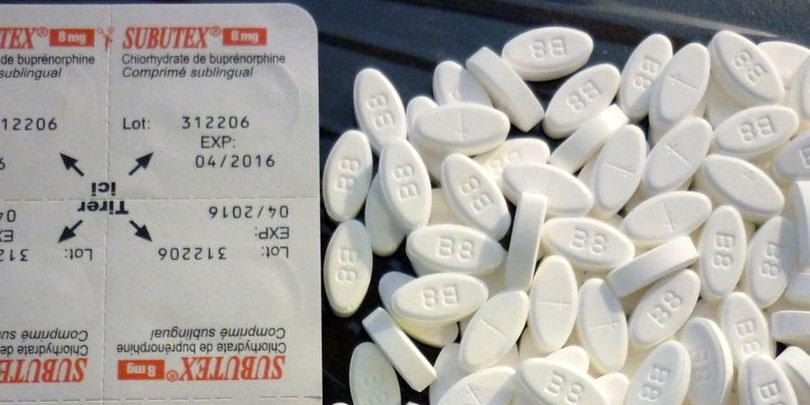 наркотик субутекс