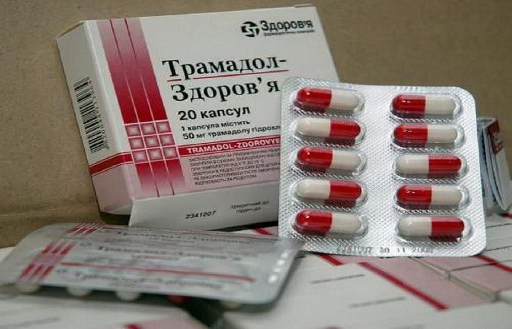 ломка от трамадола - клиника Шанс