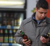 Как бороться с алкоголизмом? Детоксикация, реабилитация и лечение