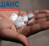 Закладки наркотиков :скорость , спайсы , соль, кристалл