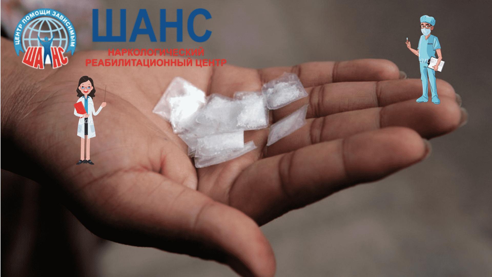 Наркотик спайс опыт людей употребляющих HQ бот телеграм Раменское