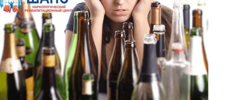 Алкогольный запой и как выйти из него!