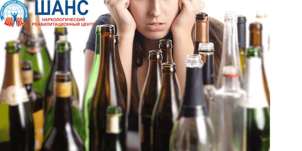 Алкоголизм. Алкогольный запой