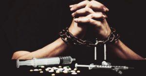 лечение наркомании способі